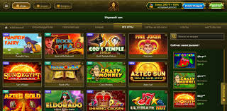 Ельслотс, как пример идеального казино - Центральные новости